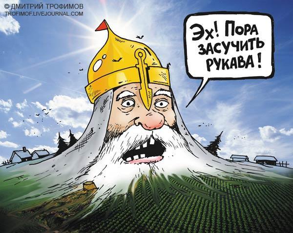 Карикатура: Богатырь, Трофимов Дмитрий