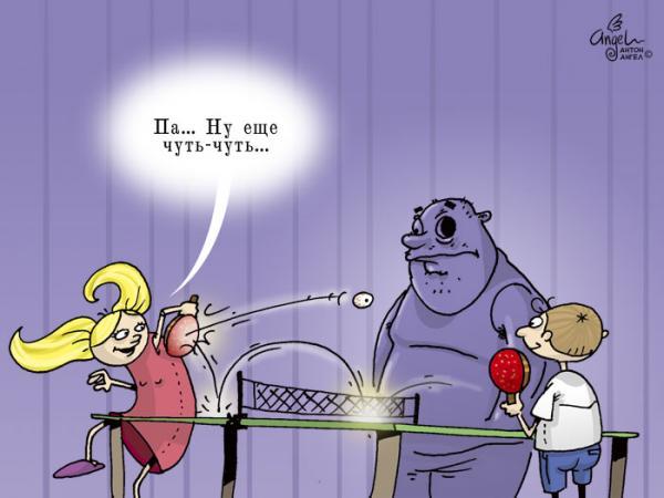 Карикатура: Пинг-понг, АнтонАнгел
