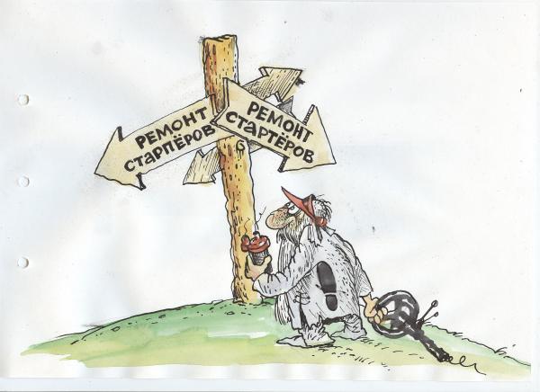 Карикатура: Старинные часы, Бауржан Избасаров
