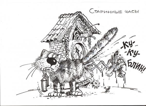 Карикатура: Старинные часы, Избасаров  Бауржан