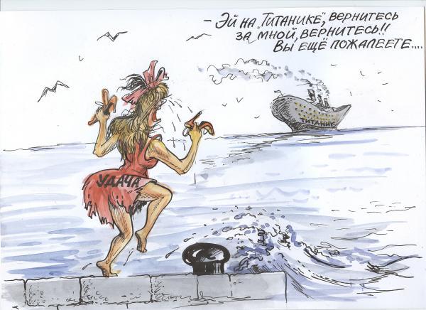 Карикатура: забытая удача, Бауржан Избасаров