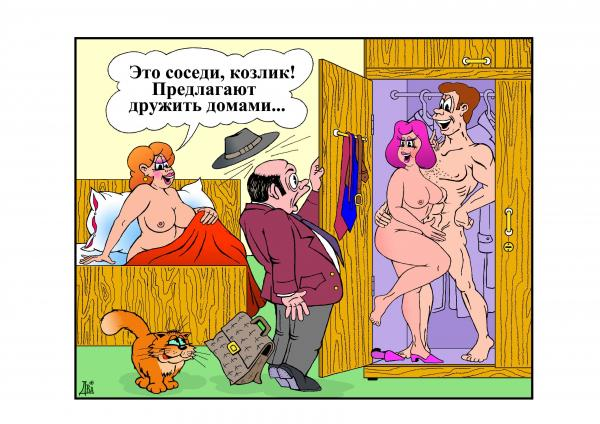 Карикатура: козлик, виктор дидюкин