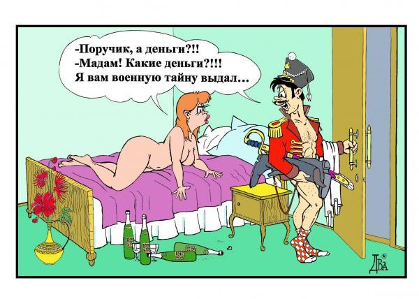 Карикатура: поручик., виктор дидюкин