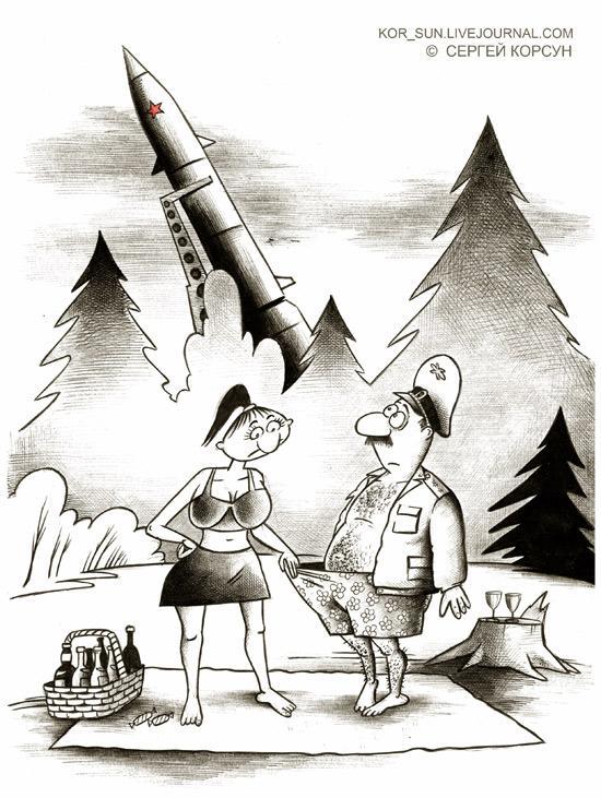 Карикатура: Осечка, Сергей Корсун