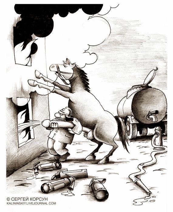 Карикатура: Случай на пожаре, Сергей Корсун