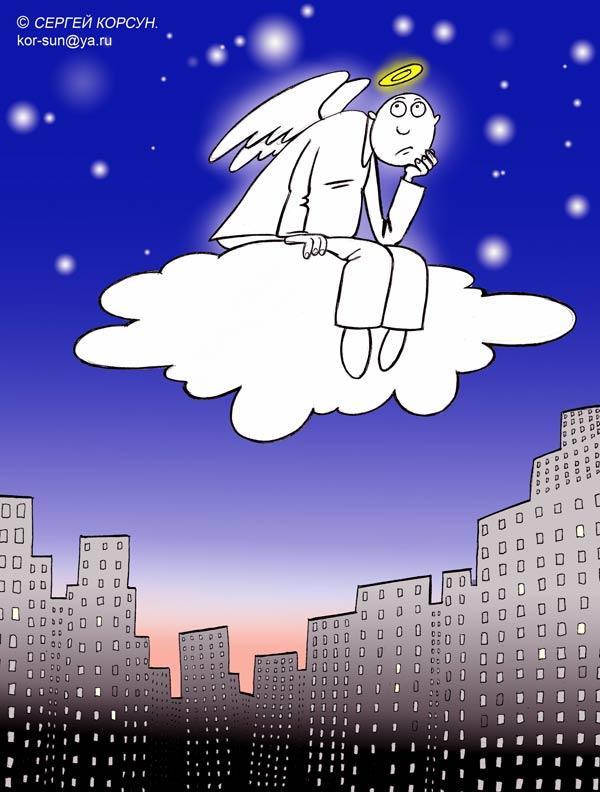 Карикатура: Ангел, Сергей Корсун