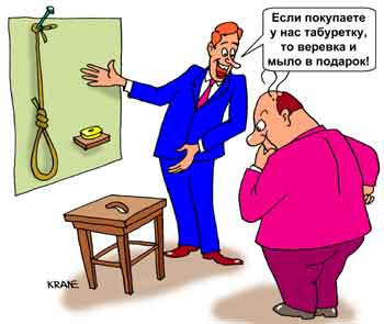 http://www.anekdot.ru/i/caricatures/normal/8/9/7/22.jpg