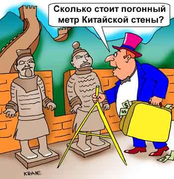 Карикатура, Евгений Кран