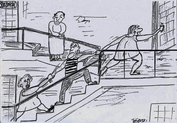Карикатура: однажды в Одессе, михаил тетиевский