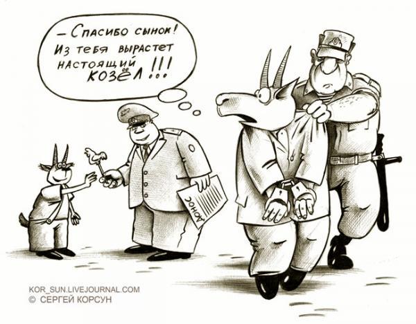 """Карикатура: """"ПАВЛИК МОРОЗОВ"""", Сергей Корсун"""