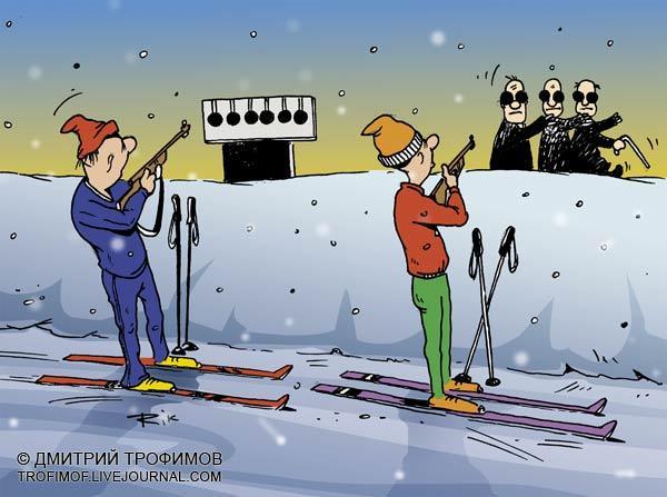Карикатура: Биатлон, Трофимов Дмитрий