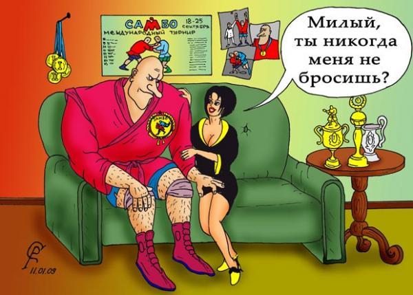 Карикатура: Важный вопрос, Серебряков Роман