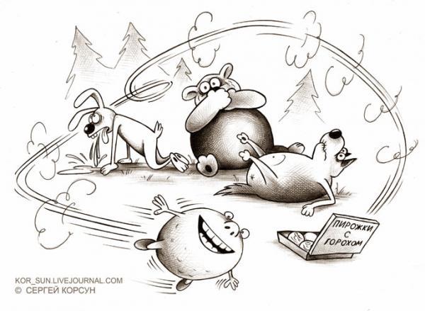 Карикатура: Пирожки с горохом, Сергей Корсун