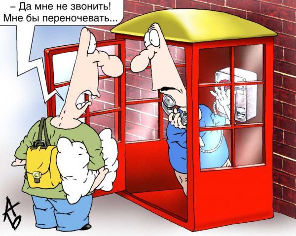 Карикатура: Студент, Андрей Бузов