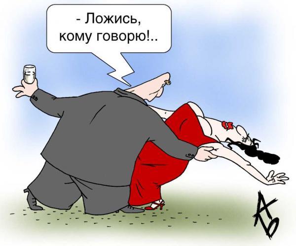 Карикатура: Танго, Андрей Бузов