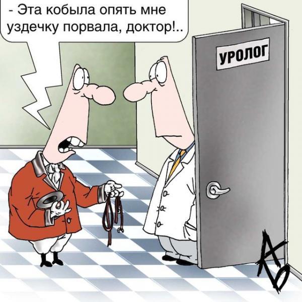 Карикатура: Трагическая медицина, Андрей Бузов