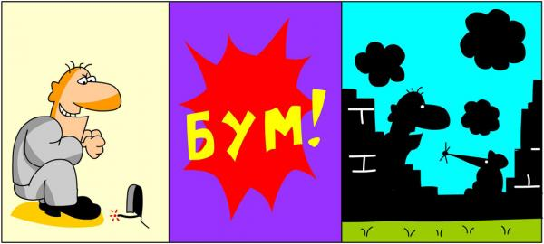 Карикатура: Бум!, Дмитрий Бандура