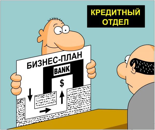 Карикатура: Бизнес-план, Дмитрий Бандура