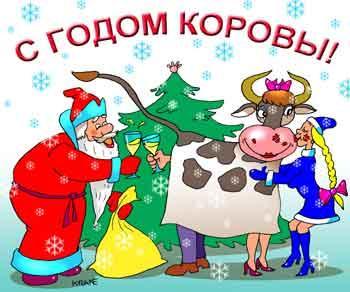 Карикатура: И еще раз!, Евгений Кран