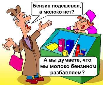 Карикатура: Железная логика, Евгений Кран