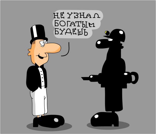 Карикатура: Богатым будешь, Дмитрий Бандура