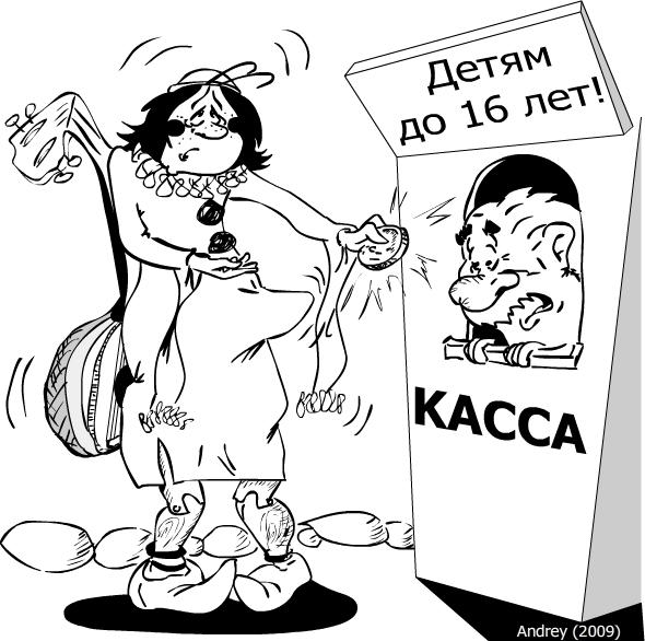 Карикатура: Буратино и Пъеро пошли в кино для взрослых, Andrey Piskaryov