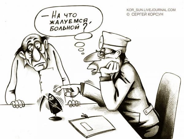Карикатура: Оптимист, Сергей Корсун