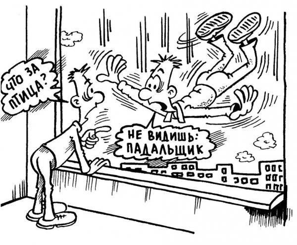 Карикатура: Падальщик, Юрий Кумыков