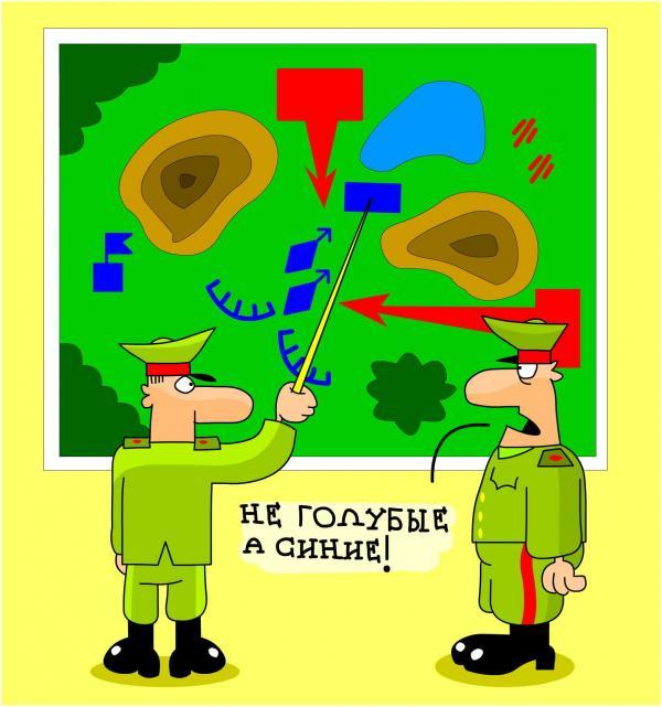 Карикатура: Темно-голубые, Дмитрий Бандура