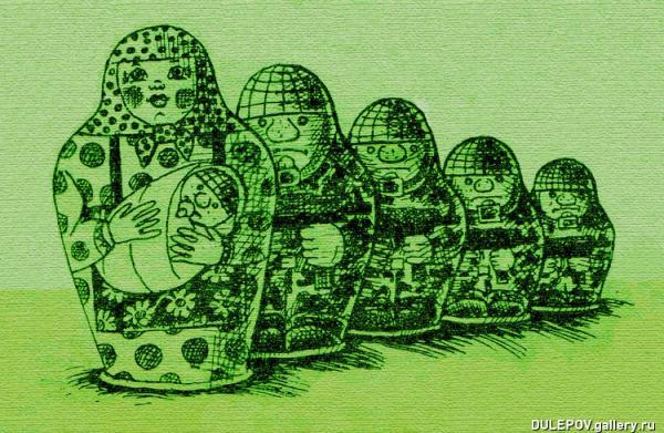 Карикатура: Матрониада, Андрей Дулепов(DULEPOV)