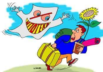 Карикатура: Симпотичное привидение, Евгений Кран