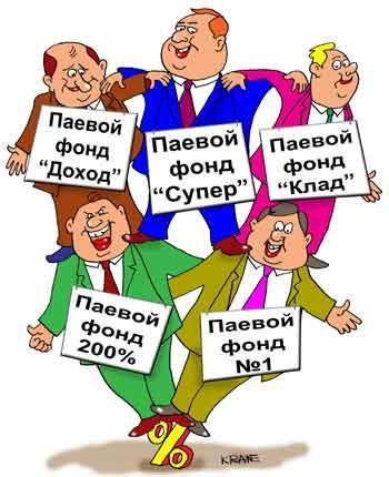 Карикатура: Нахлебники, Евгений Кран