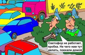 Карикатура: Служебное рвение, Евгений Кран