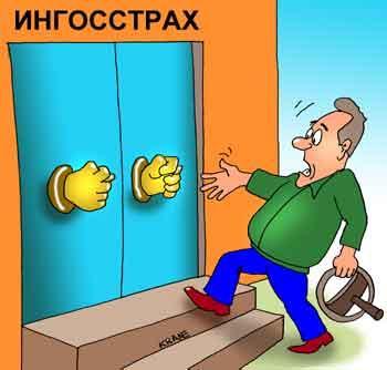 Карикатура: сТРАХование, Евгений Кран