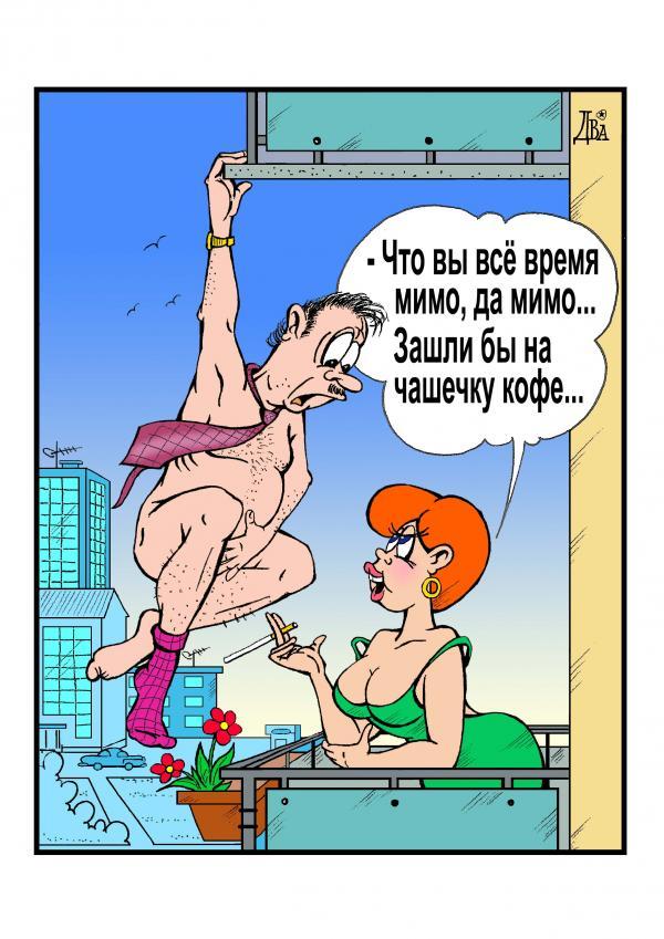 Карикатура: заманчивое предложение, виктор дидюкин