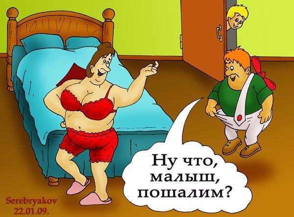 Карикатура: Карлсон и малыш, Серебряков Роман