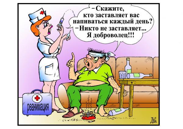 Карикатура: конец праздника, виктор дидюкин