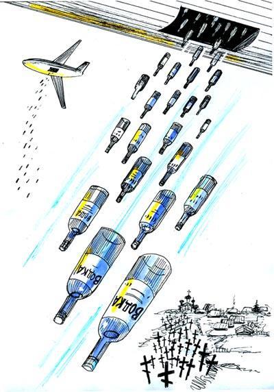 Карикатура: Смертельная угроза, Вячеслав Полухин