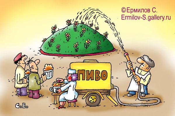 Карикатура: Полив, Сергей Ермилов