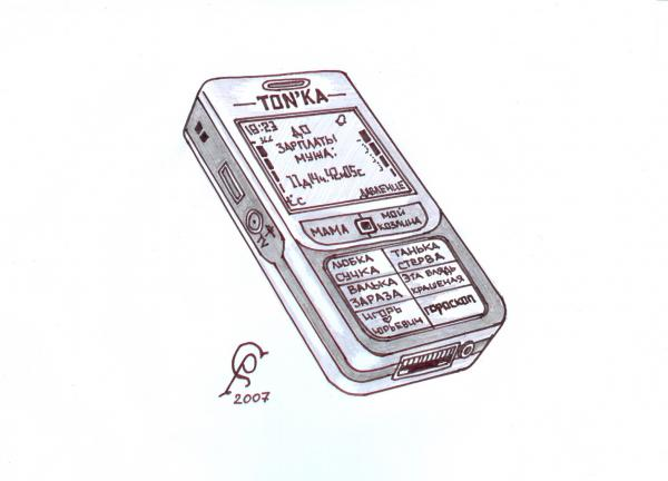 Карикатура: Мобильник домохозяйки, Серебряков Роман