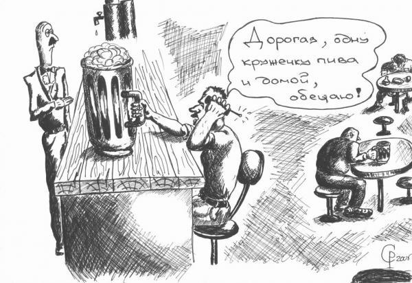 Карикатура: Последняя кружка, Серебряков Роман
