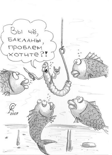 Карикатура: Хороший понт дороже денег, Серебряков Роман