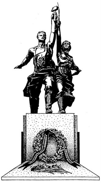 Карикатура, Марат Валиахметов