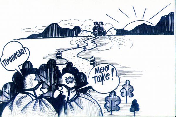 Карикатура: В разведке ...