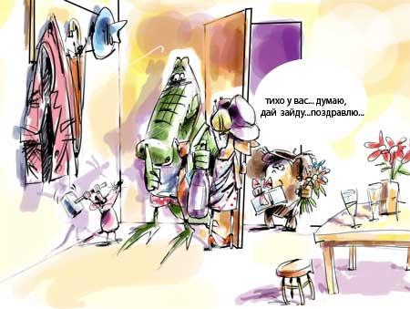Карикатура: ревность Лариски..., Iofik