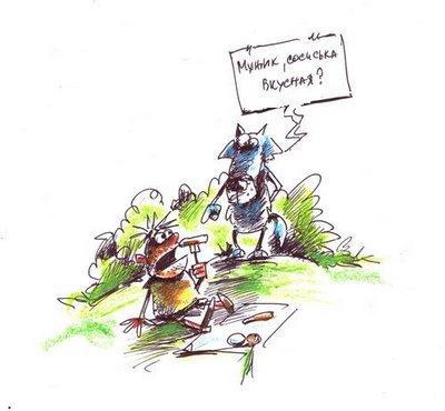 Карикатура: Сосиська, Iofik