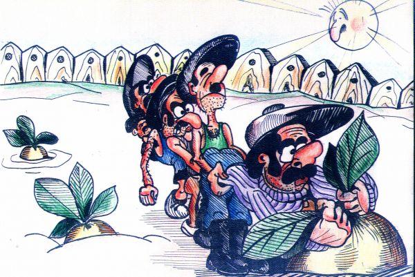 Карикатура: Сказка про Рэпку