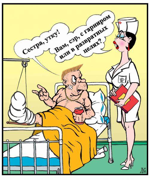 Карикатура: платные медуслуги, виктор дидюкин