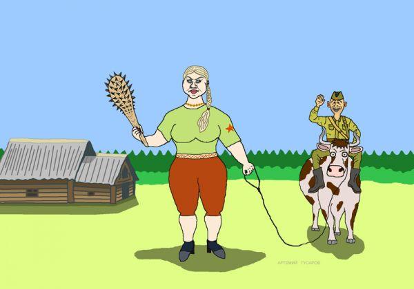 Карикатура: Чонкин и его баба, artemij