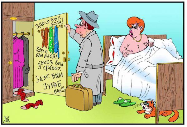 Карикатура: доска почёта, виктор дидюкин